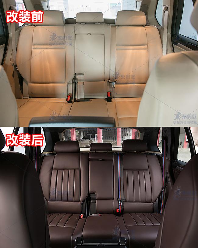 改装后档次提升了许多,改装后的座椅外观表面有五个长方形的竖条做