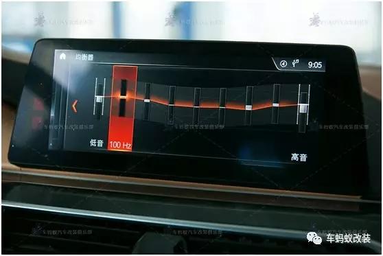 宝马530改装哈曼卡顿音响,体验更好的音响享受