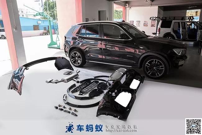 16款宝马x3改装升级m运动型包围与方口排气-车蚂蚁汽车改装俱乐部